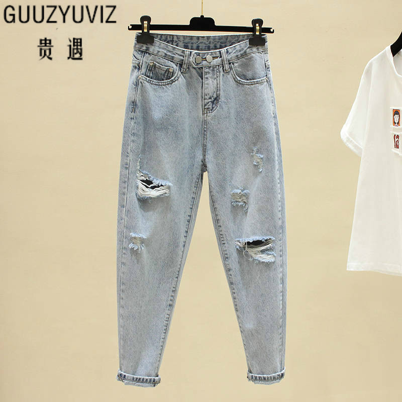 GUUZYUVIZ Vintage Ripped Jeans For Women Plus Size Denim Pants Jeans Woman High Waisted Loose Hold Jean Taille Haute Femme(China)
