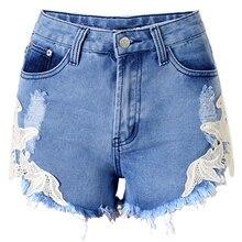 Женщины Новый сексуальный кружева лоскутное короткие высокой талией кистями разорвал шорты джинсы брюки