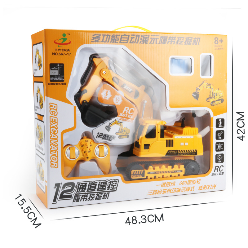 Image 5 - Wireless Remote Control Car Engineering Vehicle 12 Channels Mining Hook Machine Charging Forklift Bulldozer Model Rc Toy Store-in RC Cars from Toys & Hobbies