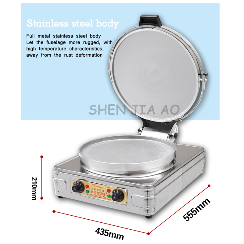 DY-20 Commercial electric baking pan double-sided heating flaky pastry machine dual-temperature control pancake machine 220V