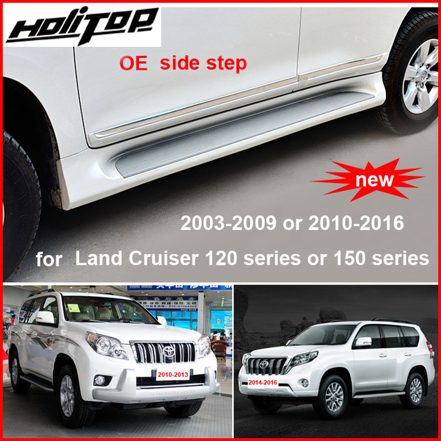 hot side step nerf bar running board for Toyota Land Cruiser Prado 120 150 2700 4000,2003-2009 or 2010-2017 year,ISO9001 quality