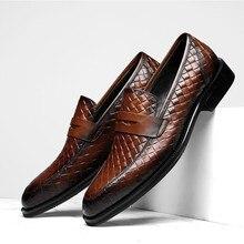 Тканые дизайнерские черные/коричневые Лоферы ручной работы; Мужские модельные туфли; свадебные туфли из натуральной кожи; обувь для выпускного бала для мальчиков