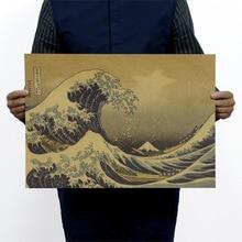 Япония Kanagawa Epic Masterpiece Float World Draw винтажный крафт-бумажный плакат для дома, школы, офиса, украшения стен, художественные журналы
