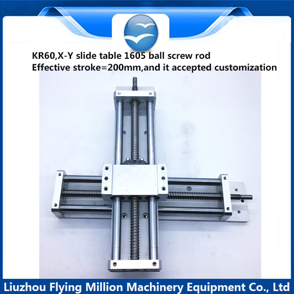 Linear Slide Stage optical axis sliding table module X-Y cross slide table ball screw slider effective stroke 200mm цена