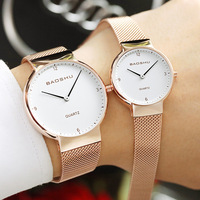 MIARA.L new simple watch Korean fashion waterproof steel band quartz watch female casual lovers watch