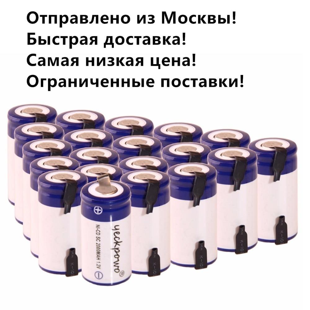 Yeckpowo 20 pcs SC batterie 2000 mAh 1.2 V NICD subc batteries pour Bosch Mikita Dewalt Hitachi tournevis perceuse outil