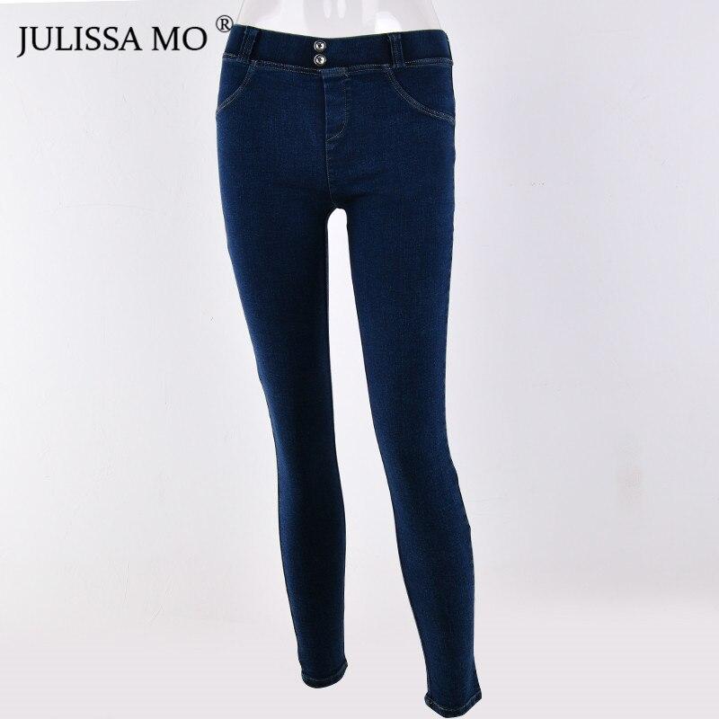 Julissa Mo Women Full Hip Skinny Elastic Waist Stretch Jeans New Fashion Autumn Winter Sexy Jeans Pencil Pants Leggings #4