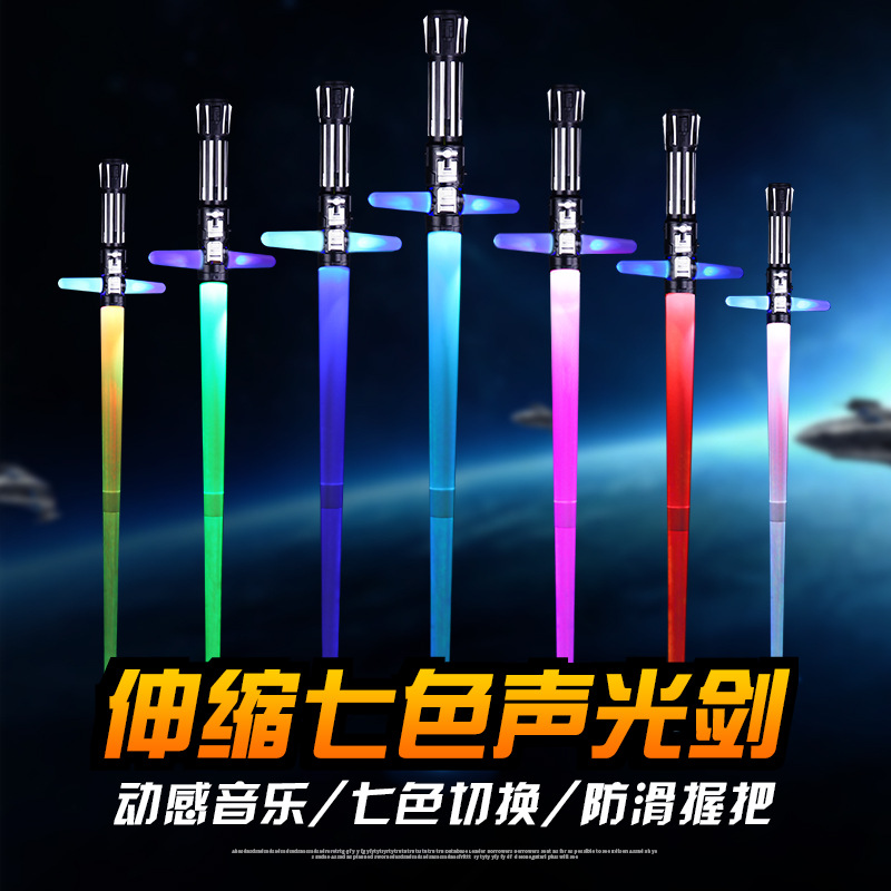 The toy Star Wars favorite Star Wars Lightsaber presents the 7 color sword light knives retractable
