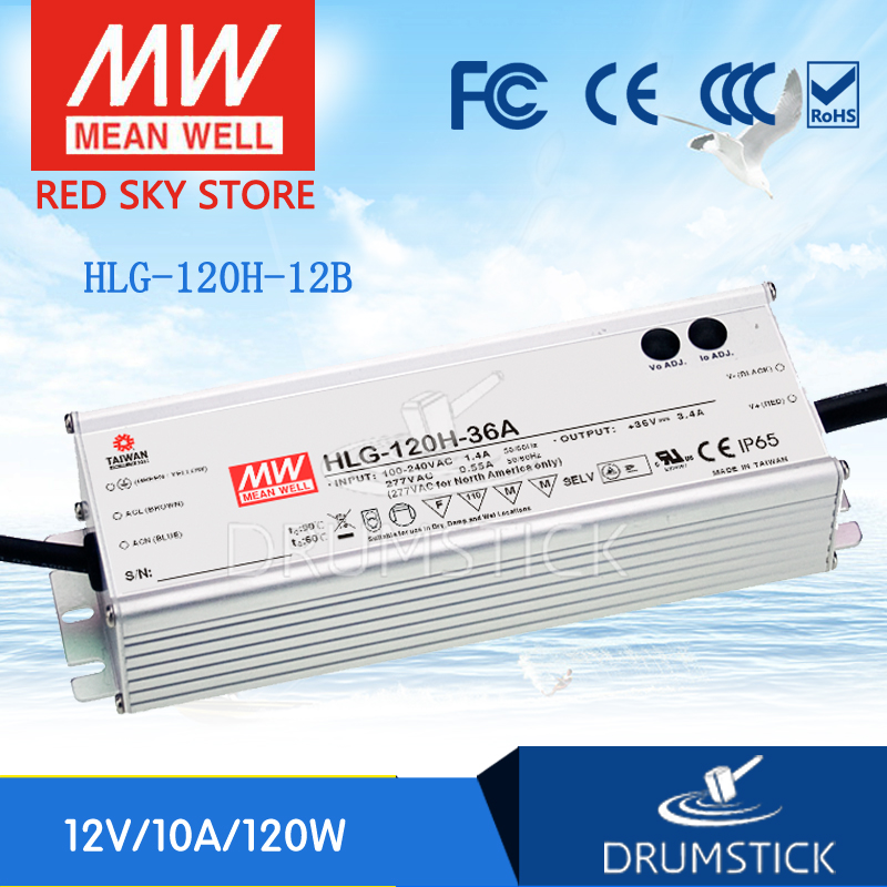 все цены на Hot sale MEAN WELL HLG-120H-12B 12V 10A meanwell HLG-120H 12V 120W Single Output LED Driver Power Supply B type