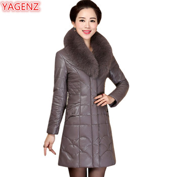 YAGENZ Middle-aged mother Leather cotton Jacket New Winter Coat Women Long section Large size Women clothing Fur collar Coat 653