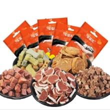 Dog Snacks Pet food  Fresh beef stick Dog Food Puppy Chew Clean Teeth Training reward Snacks Delicious Keep Healthy Feeder