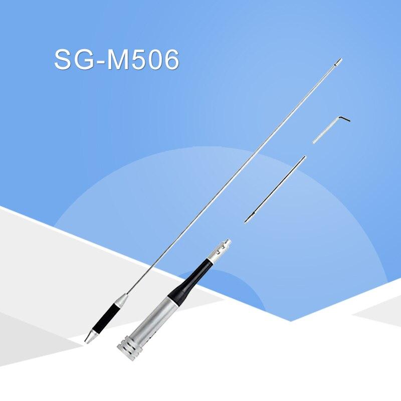 SG-M506 UHF / VHF Two-Segment Car Radio Antenna Seedling 65cm High-Gain Walkie Talkie Antenna