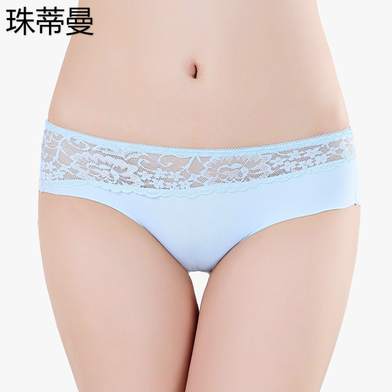 Modern Women Female Sext Lace Seamless Ice Silk Underwear -9684
