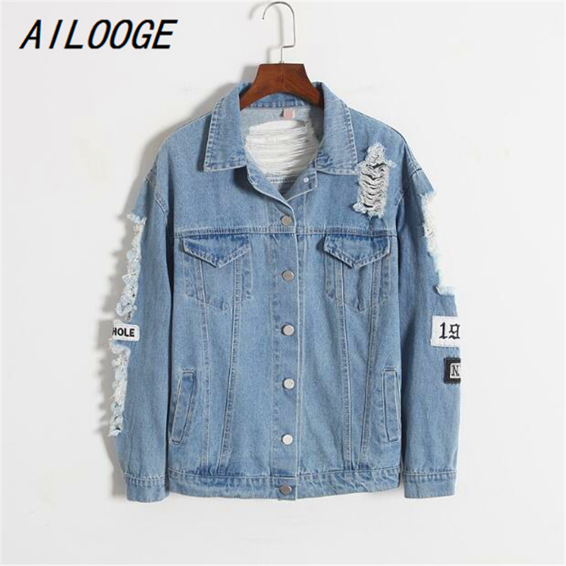 AILOOGE 2017 Hot Sale Light Blue Letter Patch Ripped Pockets Single Breasted Denim Coat Women Casual