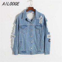 AILOOGE 2017 Hot Sale Light Blue Letter Patch Ripped Pockets Single Breasted Denim Coat Women Casual Summer Jacket Wear