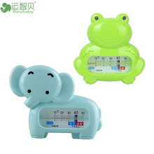 Brand kids newborn baby bath toys accessories water thermometer water temperature care shower products for children float