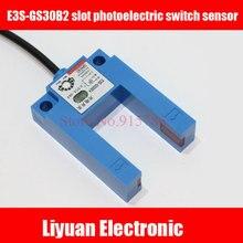 1 шт. E3S-GS30B2 слот фотоэлектрический переключатель/Слот ширина 30 мм PNP нормально закрытый DC6-36V u-тип плохой фотоэлектрический датчик