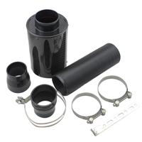 Automotive Carbon Fiber Intake Bellows Set Modified Intake High Flow Air Filter Easy To Carry Black High Quality Car Air Filter