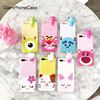 Newest Lying 3D Cartoon Monsters University Cute Cat Case For Apple IPhone 7 7plus 6 6plus