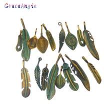 GraceAngie 14 шт. талисманы из античной бронзы имитация Зеленые Подвески Листья Подвеска Браслеты Ожерелье Аксессуар смешанной формы