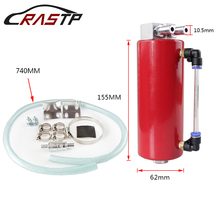 RASTP-350ML Round Aluminum Oil Catch Can Tank Reservoir Turbo for Car Engine RS-OCC006