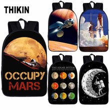 THIKIN Occupy Mars School Backpack for Teenager Boys Girls Space Shuttle Mission To Mars Children Schoolbags Women Men Rucksack printio occupy mars