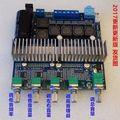 TPA3116 высокой мощности HIFI цифровой усилитель power board 12-24 В 2.1 избыточный вес сабвуфера закончил пластина