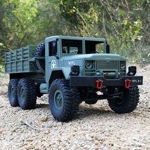 Военный грузовик в масштабе 1:16 Урал Радиоуправляемый набор