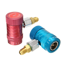1 Pair R1234yf A/C Quick Adapter Fittings For Automotive Air Conditioning Adjustable Coupler Connector