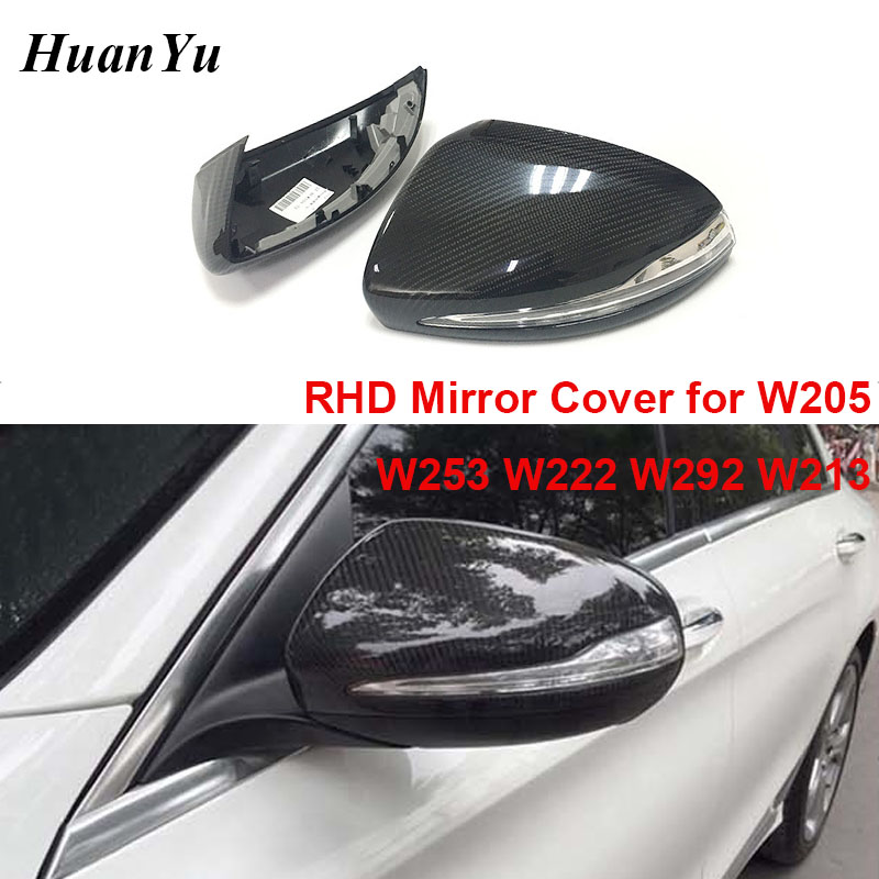 Replacement Carbon Fiber Side Mirror Cover for Mercedes W205 W213 W222 C E S