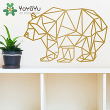 Removable Geometric Bear Modern Vinyl Wall Art Decal Custom Color Stickers For Teens Rooms Bedroom House Decor Design NY-72
