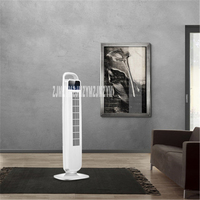 FZ10 15BW 220V 50hz Household Desktop Floor Fan Mute Fanless Fan Timing Fan No Remote Control