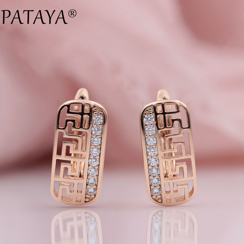 PATAYA New Arrivals 585 Rose Gold Hollow Micro-wax Inlay Natural Zircon Dangle Earrings Women Wedding Party Exquisite Jewelry
