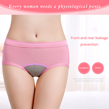 Panties Menstrual Period Women Modal Cotton Underwear Ladies Lengthen Physiological Leakproof Female