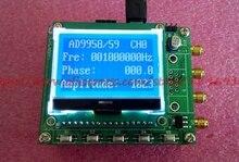AD9958 AD9959 a quattro canali sorgente del segnale DDS modulo STM32 Best modulo di apprendimento V3