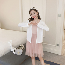 Korean model of the brand new summer time yarn can alter the gown + cotton knit cardigan two units of lengthy units of pregnant girls within the
