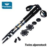 2 pack Trekking Hiking Sticks Lightweight Alpenstocks Snowshoeing Camping 3 section 7075 Aluminum Poles With External Quick Lock