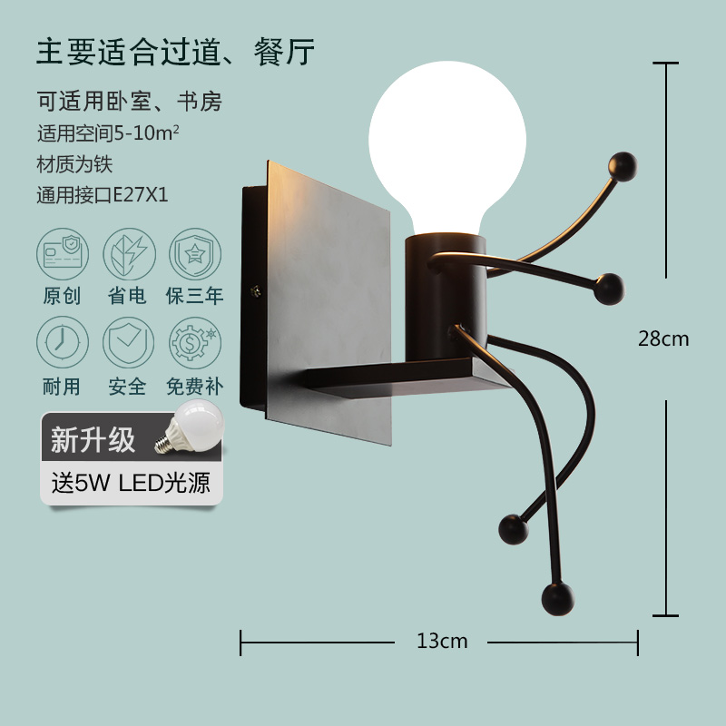 Minimalist personality of modern living room bedroom bedside lamp art lamp wall lamp children room corridors. the art of creative personality of modern minimalist living room bedroom aisle led bedside lamps wall lamp porch wall lighting