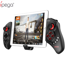 Bluetooth 4.0 Wireless Gamepad for iPad Android Tablet Smart TV Portable Stretch