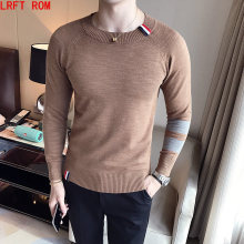 High Quality Casual Sweater Men Pullovers Brand winter Knitting long sleeve O-Neck slim Knitwear Sweaters