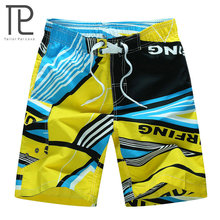 Tailor Pal Love 2017 Hot Summer Designer Printing Board  Shorts Men Casual Quick Dry Beach Shorts Men