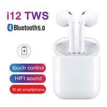 I12 TWS Bluetooth наушники беспроводные наушники с сенсорным управлением наушники 3D объемный звук зарядный чехол для IPhone наушники для андроида