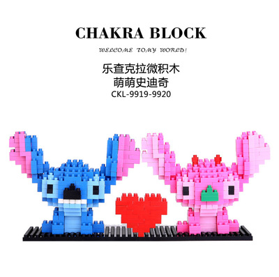 New Toy Cute Cartoon Stitch Building Blocks 280pcs Nano Diamond Mini Bricks Stitich Model Educational Toys Kids Gifts