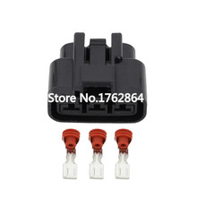 3 Pin right slot car electronic fan / plug with terminal and waterproof DJ7031YA-6.3-21 connector 3P