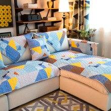 Nordic cotton summer sofa cushion Simple modern four seasons universal cover back Geometric non-slip sofa towel cover