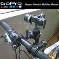 Велосипед Мотоцикл Руль Держатель Клипа Кронштейн Крепление для zhiyun z1 гладкой c feiyu G3 G4 gopro gimbal Gopro Аксессуары