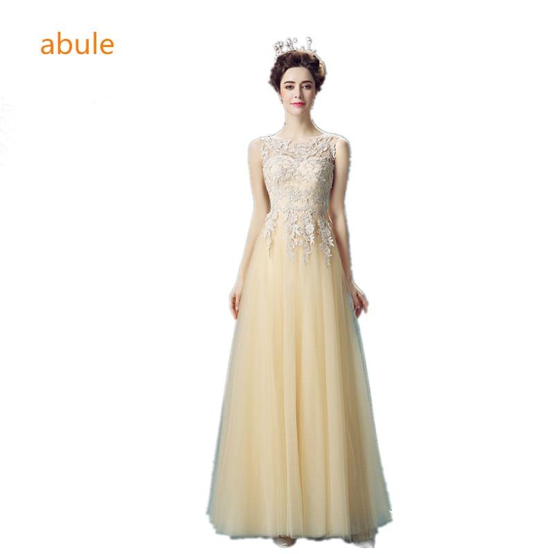 elegant formal dresses 2017 - photo #26