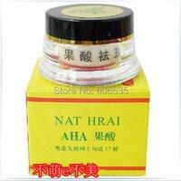 Free shipping Original glycolic aha skin pigment freckle malic acid acne whitening cream