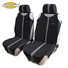Чехол «майка» на переднее кресло авто, 2 шт., универсальный размер, защита сидений авто