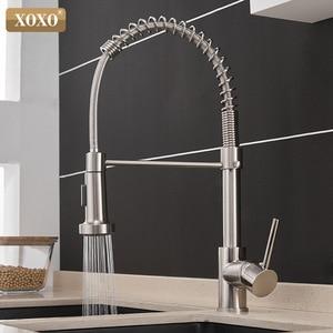 Image 3 - Кухонный Смеситель XOXO 1343A S, выдвижной кран из матового никеля, Вращающийся Поворотный, 2 функции, для холодной и горячей воды